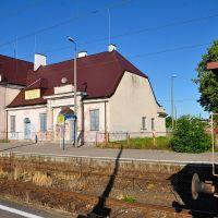 Stacja kolejowa /zk, Гостынин