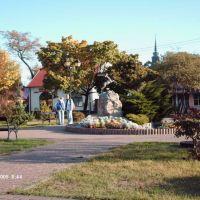 Skwer z Jelonkiem jesienią- symbolem miasta, Козенице