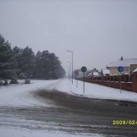 Zima na ulicy Jana Pawła 2, Козенице