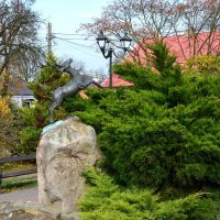 Jelonek - symbol miasta Kozienice, Козенице