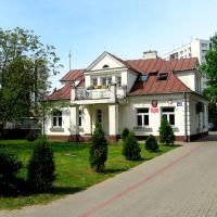 Legionowo / Poland - Miejski Ośrodek Kultury-Municipal Culture Center, Легионово