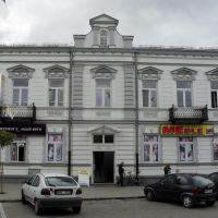 Odrestaurowana Kamieniczka, Млава