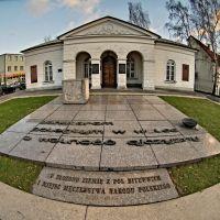 Odwach, Grób Nieznanego Żołnierza, Плоцк
