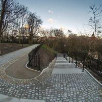 Park przy Katedrze, Плоцк