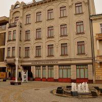 Muzeum Mazowieckie w Płocku /zk, Плоцк