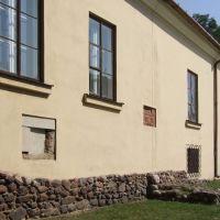 Radom Castle (14th), Радом