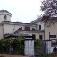 Rogatka lubelska w Radomiu (XIXw), Радом