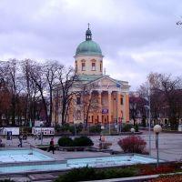Plac Konstytucji 3-go Maja w Radomiu (XIXw), Радом