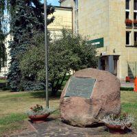 Pamiątka walki z komunizmem (Radom), Радом