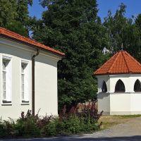 Oginskis Palace, Седльце
