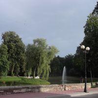 Park, Седльце