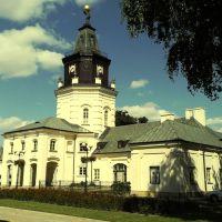Ratusz , aktualnie  muzeum, Седльце