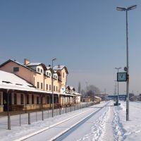 Krosno - dworzec PKP, Кросно