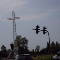 KRZYŻ PAPIESKI W KROŚNIE, Кросно
