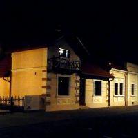 Jadernówka,zakład fotograficzny rodziny Jadernych,kronikarzy życia międzywojennego Mielca, Мелец