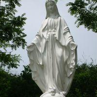 Figura Matki Bożej, Рхешов