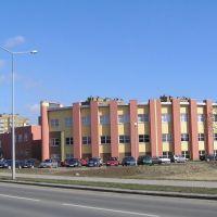 Tarnobrzeg - Państwowa Wyższa Szkoła  Zawodowa - 2007, Тарнобржег