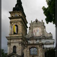 Tarnobrzeg mj-1, Тарнобржег