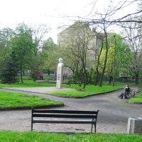 Jaroslaw - Park Baski Puzon, Ярослав
