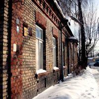ul. Staszica, Белосток