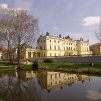 Poland, Bialystok palace, Белосток
