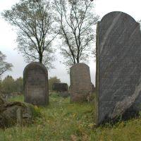 Cmentarz Żydowski w Białymstoku, Белосток