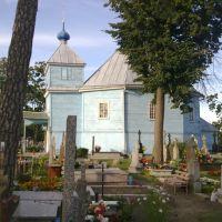 cerkiew sw. Trójcy, Бельск Подласки