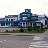 "Bielsk Podlaski - basen ""Wodnik"" (baths ""Aquarius""), Бельск Подласки"