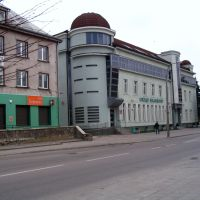 Bielsk Podlaski - urząd skarbowy (Inland Revenue), Бельск Подласки