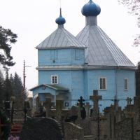 Bielsk Podlaski - cerkiewka prawosławna pw. Św. Trójcy na cmentarzu (cemetery orthodox church of Trinity), Бельск Подласки