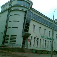 Urząd Skarbowy w Bielsku Podlaskim, Бельск Подласки