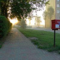Na spotkanie nowemu dniu, Граево