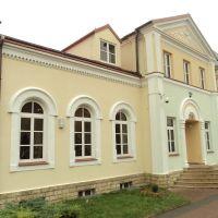 Dom Pomocy Społecznej, Ломжа