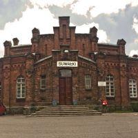 Dworzec PKP Suwałki (front), Сувалки