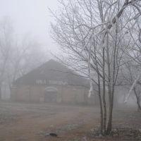 Hala Targowa we mgle (od kwietnia 2008 hala już nie istnieje - w tym miejscu budowany jest Aquapark), Сувалки