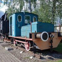 Engine-house Koscierzyna, Косцержина