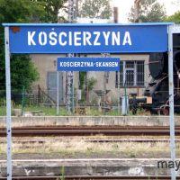 Kościerzyna : Dworcowa -widok na peron oraz skansen, Косцержина