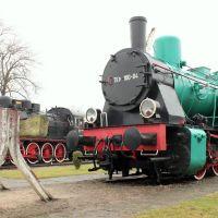 KOŚCIERZYNA (PL): Open Air Rail Museum/Skansen Parowozownia Kościerzyna., Косцержина