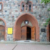 Sopot, kościoł św. Jerzego, Сопот