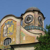 Bytom -  IV LO - wieża z zegarem, Бытом