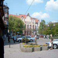 Platz 2005, Бытом