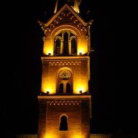 Bytomska wieża kościoła, Бытом