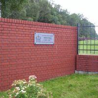 WWII Military Cemetery - Siemianowice, Водзислав-Сласки