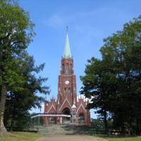 Sanktuarium Matki Sprawiedliwości i Miłości Społecznej (Piekary Śląskie, Poland) Shrine of Our Lady of Charity and Social Justice, Забрже