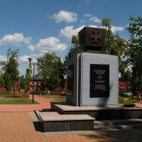Park, pomnik (park, monument), Забрже