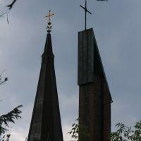 Dwie wieże,dwa krzyże..., Катовице