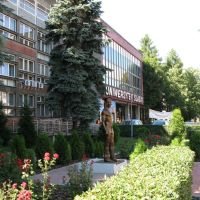 Katowice - the Silesian University, Катовице