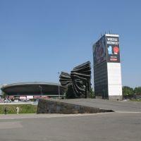 Katowice-Centrum, Катовице