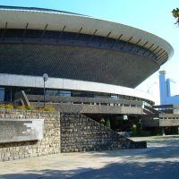 Katowice, Катовице
