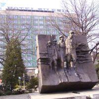pomnik harcerzy, Катовице